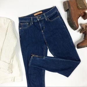 Joes Jeans Ankle Zipper Skinny